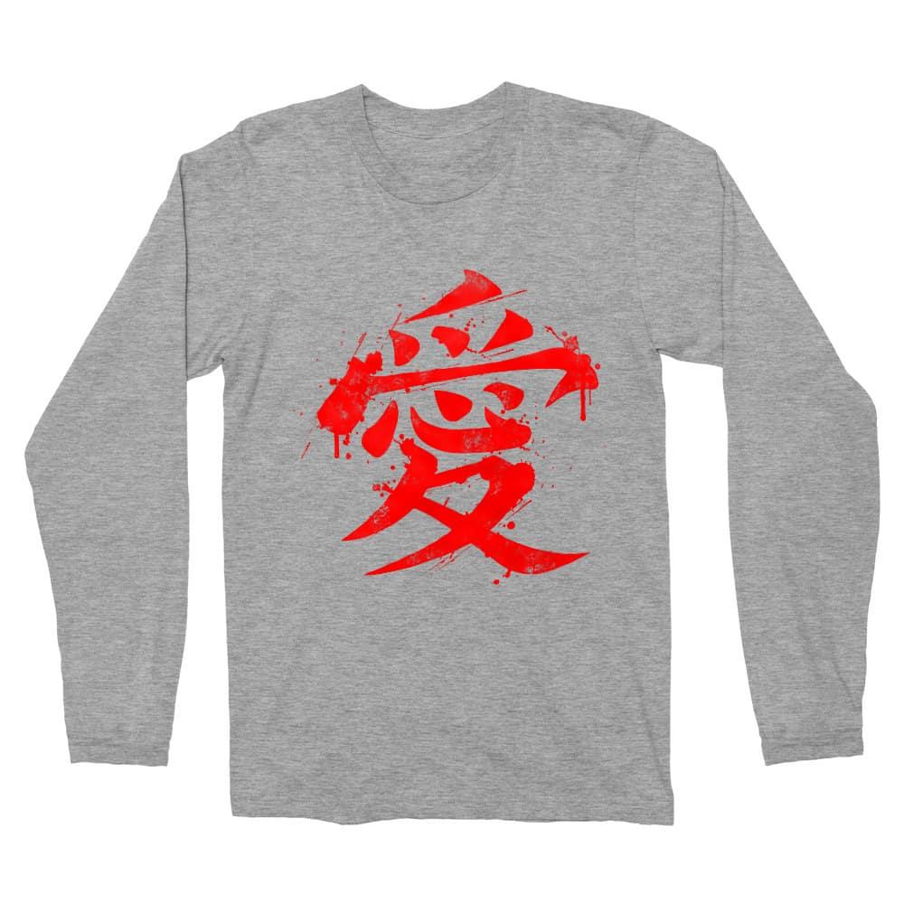Gaara Symbol Férfi Hosszúujjú Póló