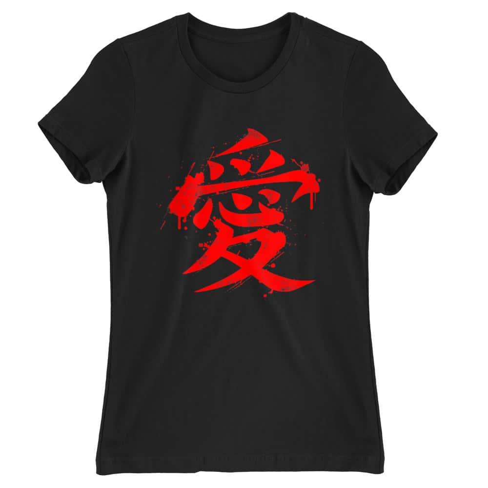 Gaara Symbol Női Póló