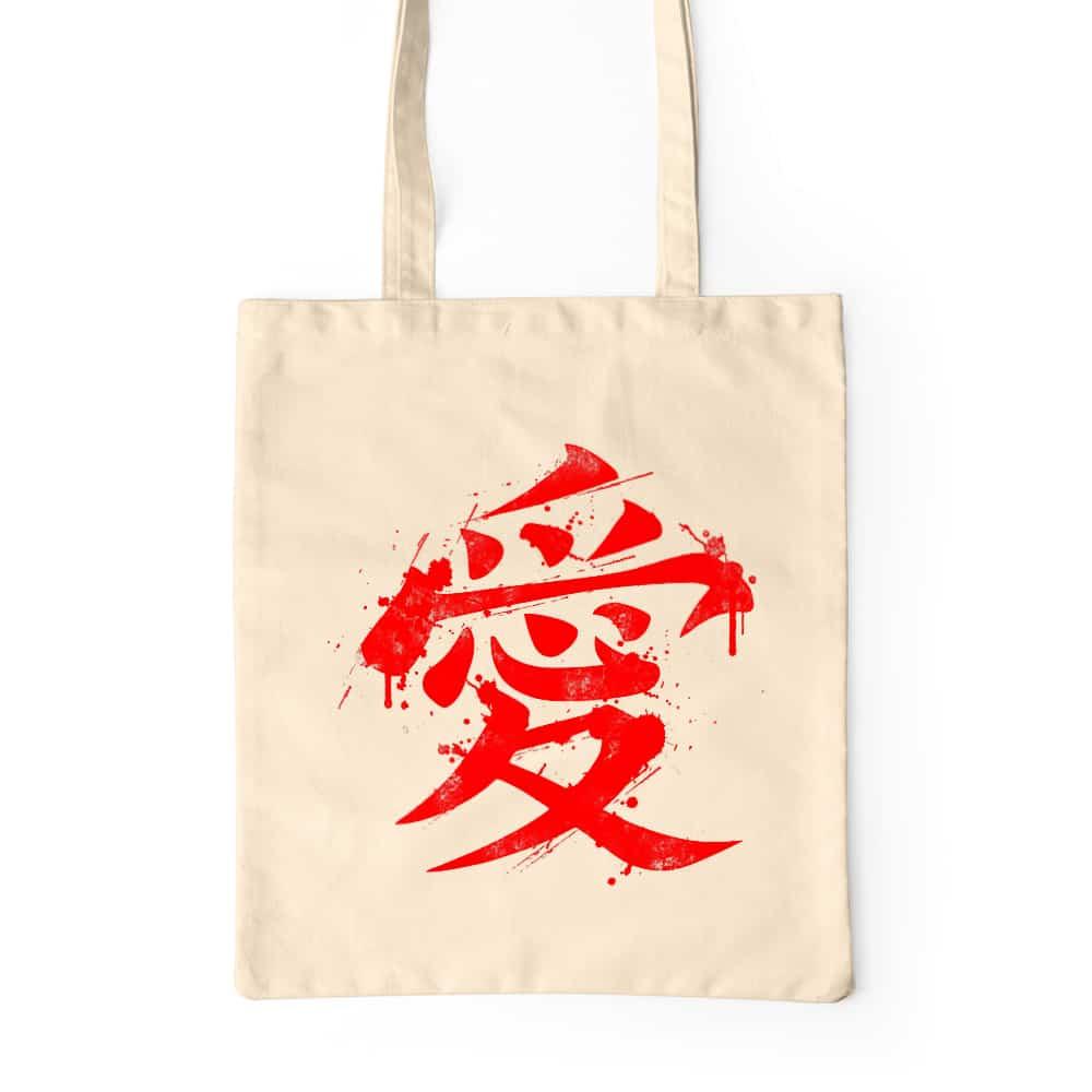 Gaara Symbol Prémium Vászontáska